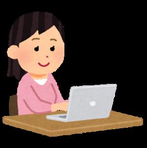 パソコンを操作する女性のillust