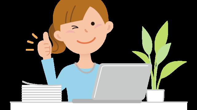 パソコンをする女性のイラスト