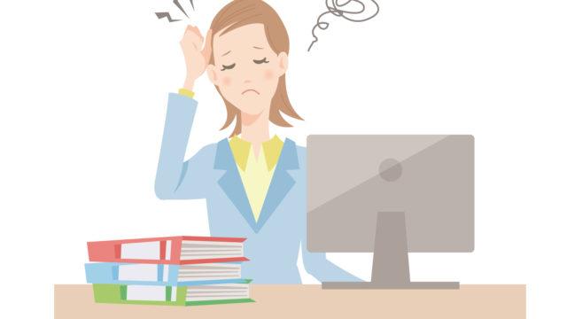 パソコンを前に悩む女性のイラスト