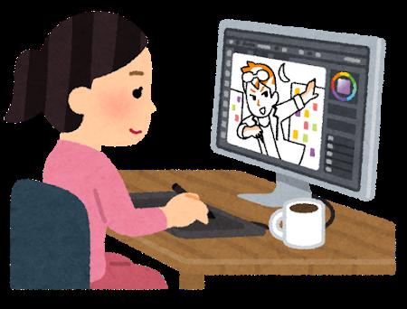 パソコンで絵を書く女性のイラスト