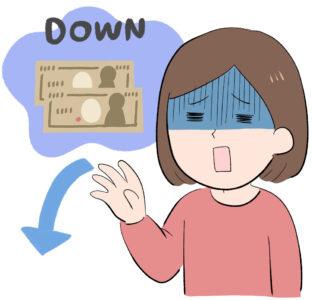 収入がダウンして青ざめる女性のイラスト