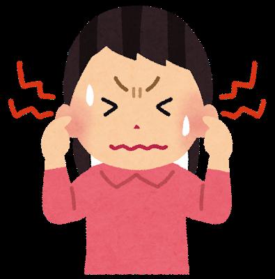 耳鳴りしている女性のイラスト