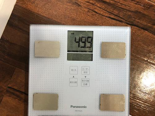 体重が49キロになった